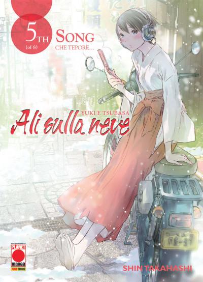 Yuki E Tsubasa - N° 5 - Ali Sulla Neve - Manga Sound Planet Manga