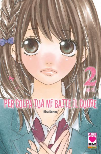 Per Colpa Tua Mi Batte Il Cuore - N° 2 - Per Colpa Tua Mi Batte Il Cuore - Manga Kiss Planet Manga