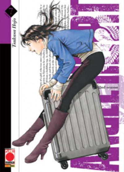 Angel Heart 2Nd Season (M16) - N° 7 - Angel Heart 73 - Planet Manga