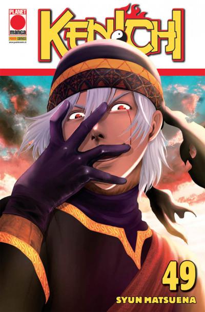 Kenichi - N° 49 - Kenichi - Planet Action Planet Manga