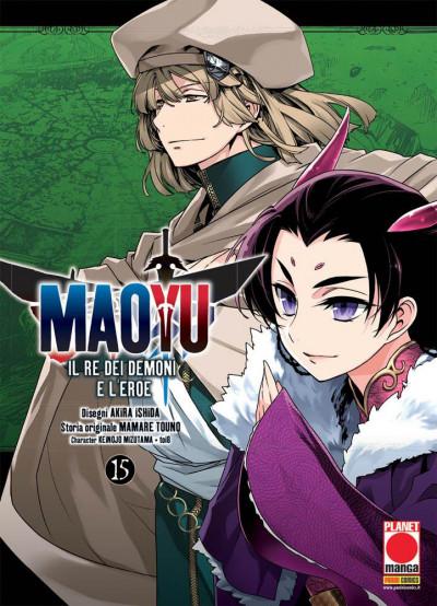 Maoyu (M18) - N° 15 - Il Re Dei Demoni E L'Eroe - Manga Icon Planet Manga