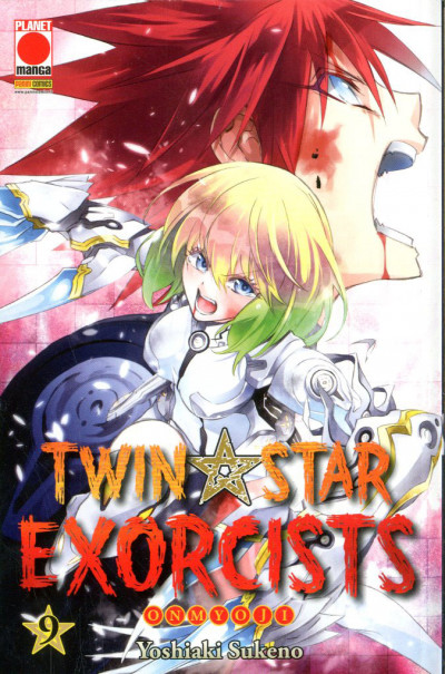 Twin Star Exorcists - N° 9 - Twin Star Exorcists - Manga Rock Planet Manga