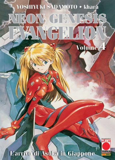 Neon Genesis Evangelion - N° 4 - Neon Genesis Evangelion (M14) - Planet Manga