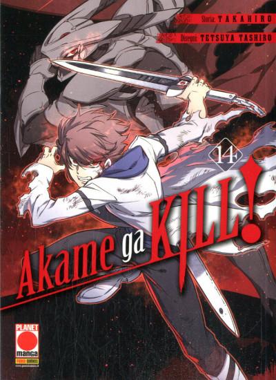 Akame Ga Kill! (M15) - N° 14 - Akame Ga Kill! - Manga Blade Planet Manga