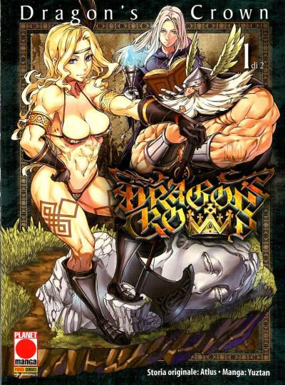 Dragon'S Crown (M2) - N° 1 - Dragon'S Crown (M2) - Manga Superstar Planet Manga