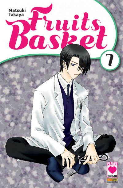 Fruits Basket - N° 7 - Fruits Basket - Manga Kiss Planet Manga