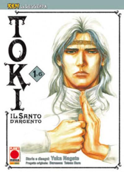Ken La Leggenda - N° 13 - Toki Il Santo D'Argento 1 (M6) - Toki Planet Manga