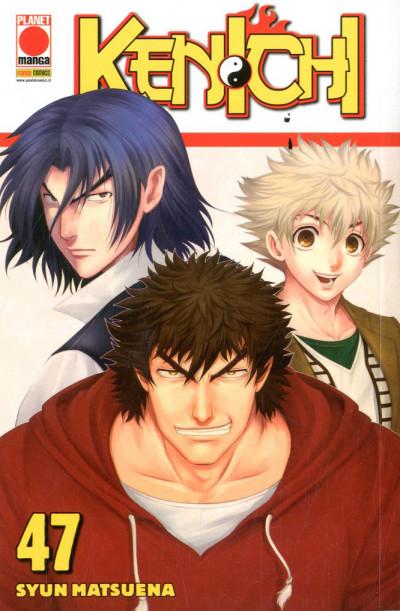 Kenichi - N° 47 - Kenichi - Planet Action Planet Manga