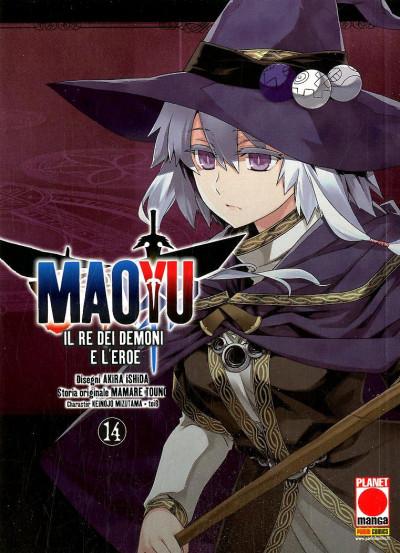 Maoyu (M18) - N° 14 - Il Re Dei Demoni E L'Eroe - Manga Icon Planet Manga