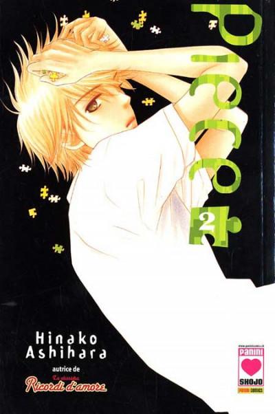 Piece - N° 2 - Piece - Mille Emozioni Planet Manga