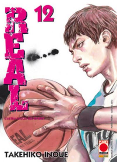 Real - N° 12 - Real - Manga Graphic Novel Planet Manga