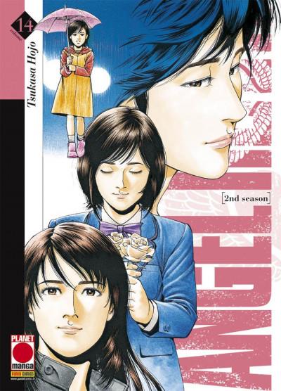 Angel Heart 2Nd Season (M16) - N° 14 - Angel Heart 80 - Planet Manga