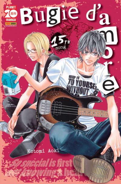 Bugie D'Amore - N° 15 - Bugie D'Amore 15 (M22) - Manga Love Planet Manga