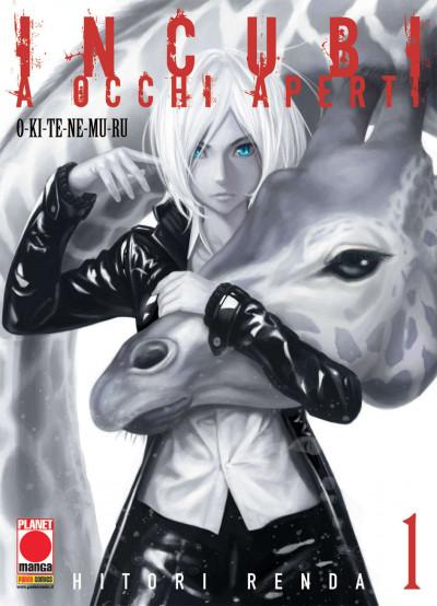 Incubi A Occhi Aperti - N° 1 - Incubi A Occhi Aperti - Okitenemuru Planet Manga