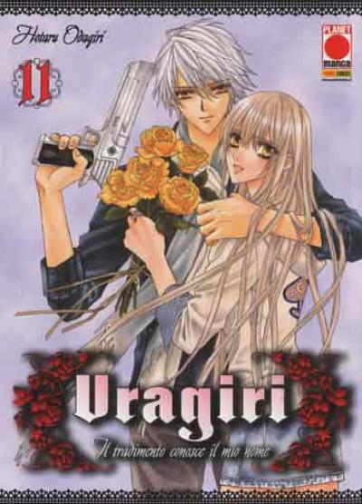 Uragiri (M13) - N° 11 - Il Tradimento Conosce Il Mio Nome - Manga Mega Planet Manga