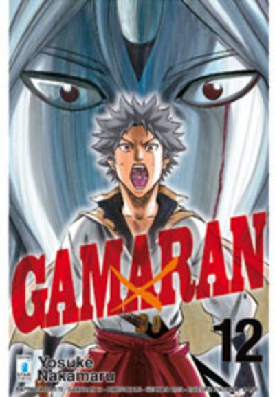 Gamaran - N° 12 - Gamaran 12 - Kappa Extra Star Comics