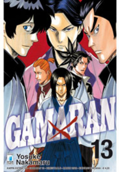 Gamaran - N° 13 - Gamaran 13 - Kappa Extra Star Comics