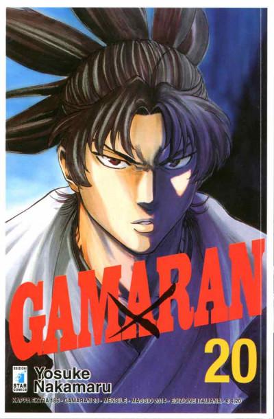 Gamaran - N° 20 - Gamaran 20 (M22) - Kappa Extra Star Comics