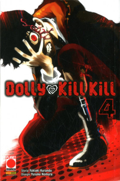 Dolly Kill Kill - N° 4 - Dolly Kill Kill - Sakura Planet Manga